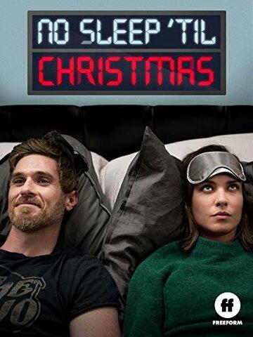 Постер Не спать до Рождества 2018