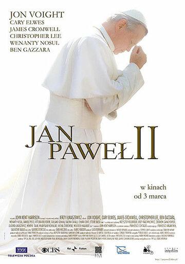 Папа Иоанн Павел II (2005)