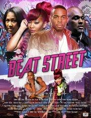 Beat Street (2016)