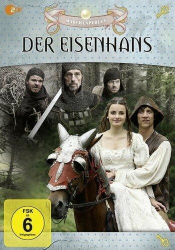 რკინის ჰანსი / Der Eisenhans / rkinis hansi (ქართულად),[xfvalue_genre]