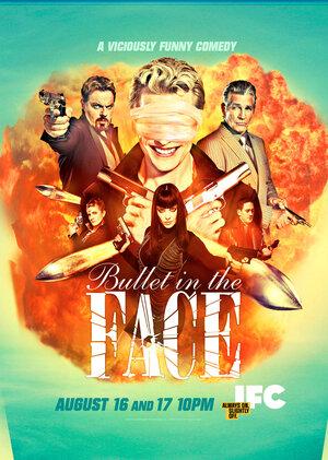 Пуля в лицо (2012)