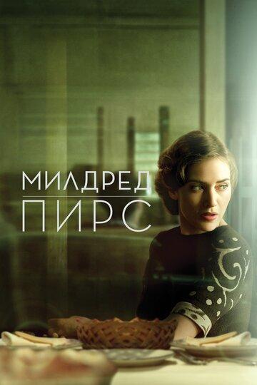 Милдред Пирс (2011) полный фильм онлайн