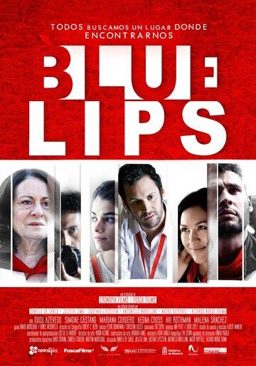 Синие губы (2014)