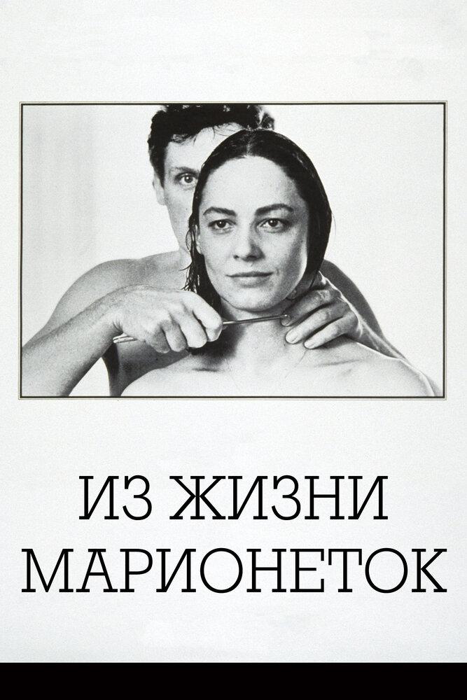 https://www.kinopoisk.ru/images/film_big/104824.jpg
