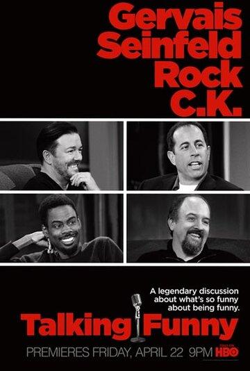 Забавные разговоры (2011) полный фильм онлайн