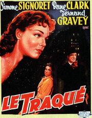 Охота (1950)