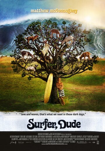 ������ (Surfer, Dude)