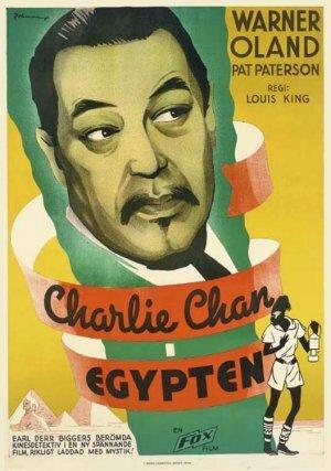 Чарли Чан в Египте (1935)