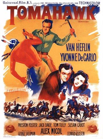 Томагавк (1951)