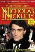 Жизнь и приключения Николаса Никльби (The Life and Adventures of Nicholas Nickleby)