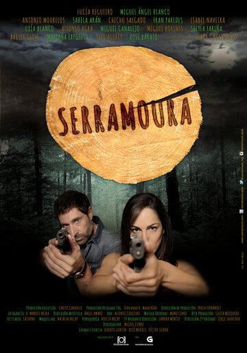 Сериал Черный лес / Serramoura (сезон 2) смотреть онлайн