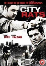 Смотреть онлайн Городские крысы