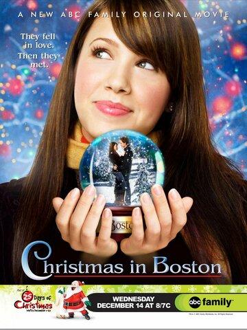 Роман по переписке / Christmas in Boston (2005) смотреть онлайн