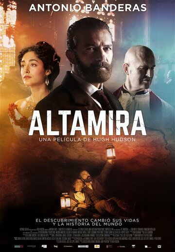 Альтамира (2016) полный фильм онлайн