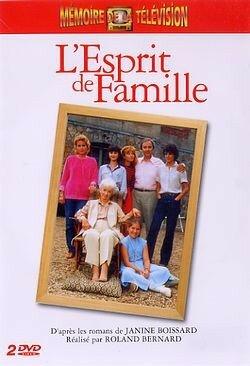 Семейная сага (1982) полный фильм онлайн