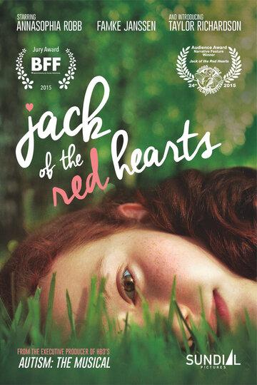 Джек из Красных сердец / Jack of the Red Hearts (2015) смотреть онлайн