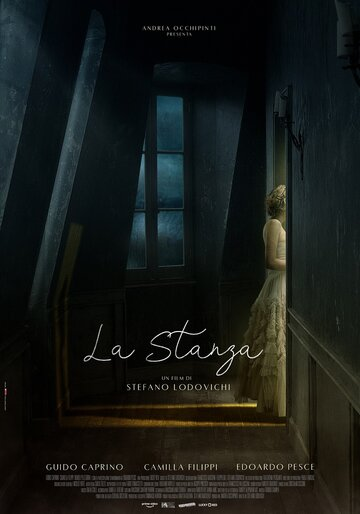 Постер к фильму Комната (2021)