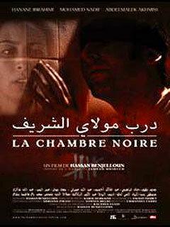 Черная комната (2004)
