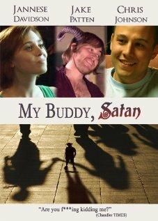 Мой приятель, Сатана