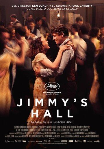 ��� ������ (Jimmy's Hall)
