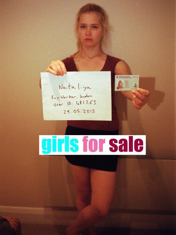 Девушки на продажу (2016)