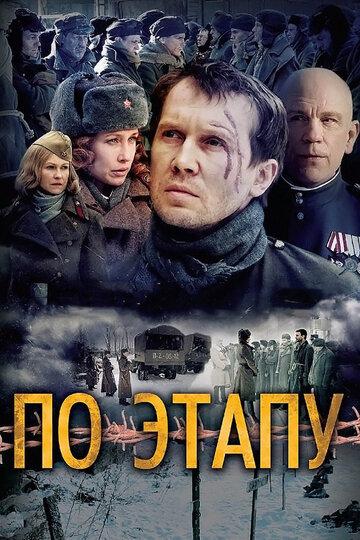 Красотки в бегах (2015) Трейлер (русский язык)