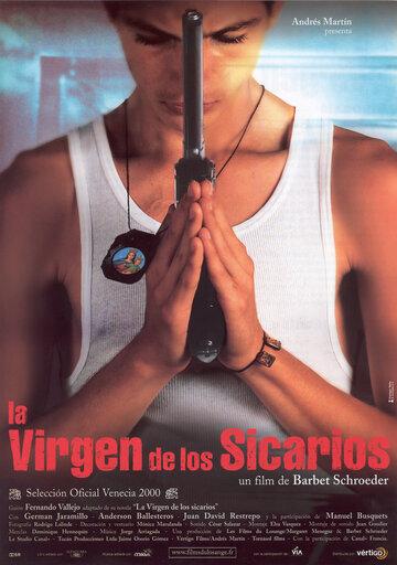 Богоматерь убийц (2000) — отзывы и рейтинг фильма