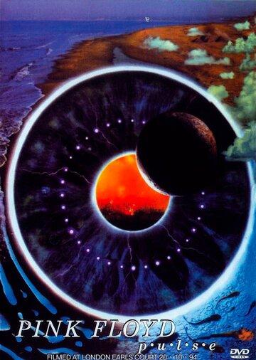 Pink Floyd: P. U. L. S. E. Live at Earls Court