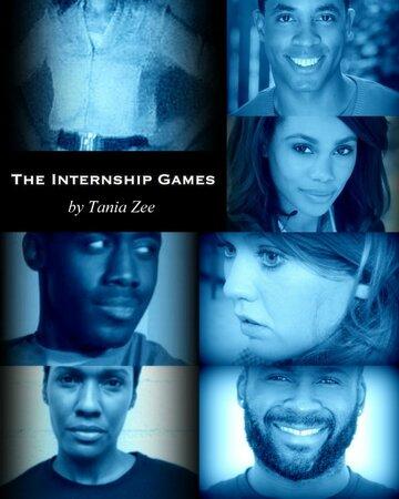 (The Internship Games)