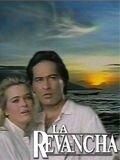Реванш (1989)