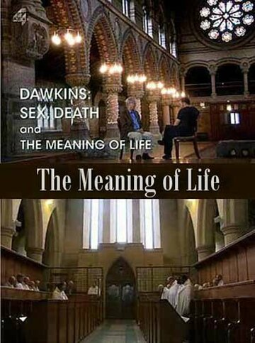 ����, ������ � ����� ����� (Sex, Death and the Meaning of Life)
