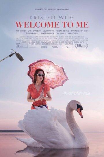Фильм смотреть Снеговик