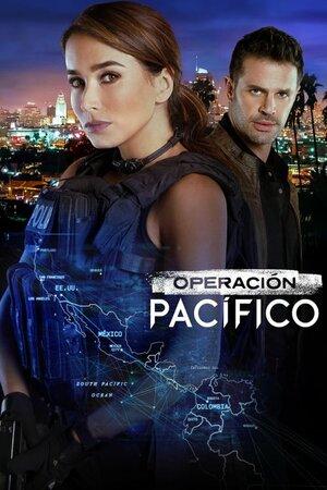 """Операция \""""Тихий океан\"""" (2020)"""