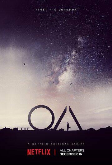 ОА (1 сезон) - смотреть онлайн