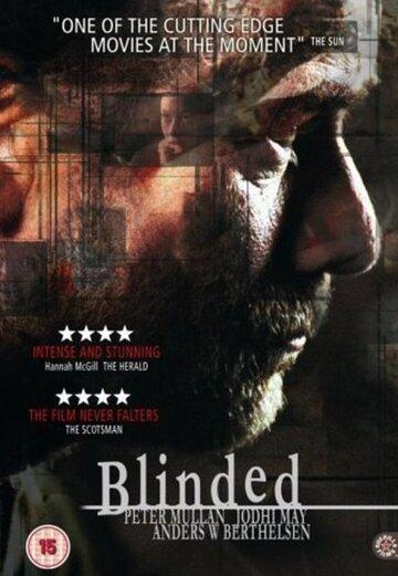 Ослепленные (2004)