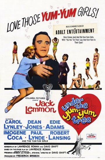 Под деревом любви (1963)