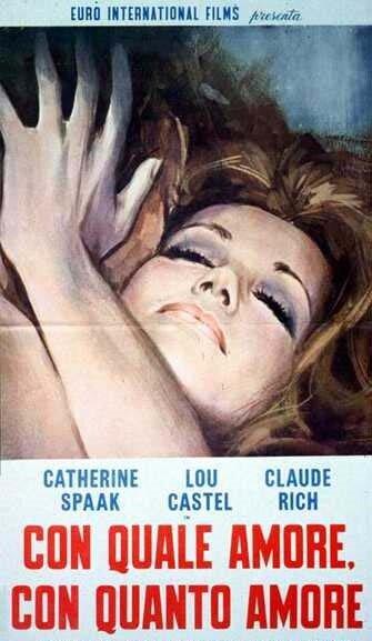 Из-за большой любви (1970)
