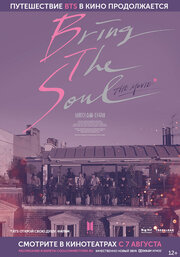 BTS: Bring the Soul. The Movie (2019)