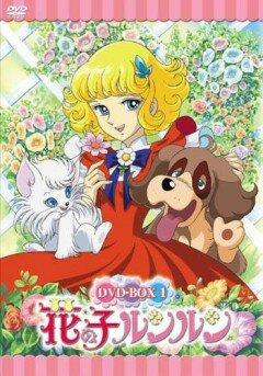 Лулу, ангел цветов [ТВ] / Hana no Ko Lunlun / 花の子ルンルン (1979)