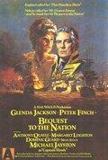 Наследие нации (1973)