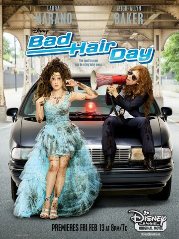 Погоня за красотой (Bad Hair Day)