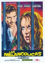 Las melancólicas (1971)