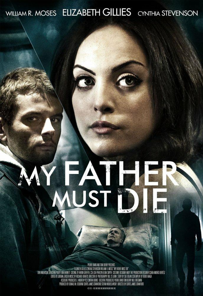 Фильмы Убить папочку смотреть онлайн