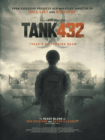 Танк 432 - movie-hunter.ru