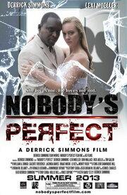 Никто не идеален (2014)