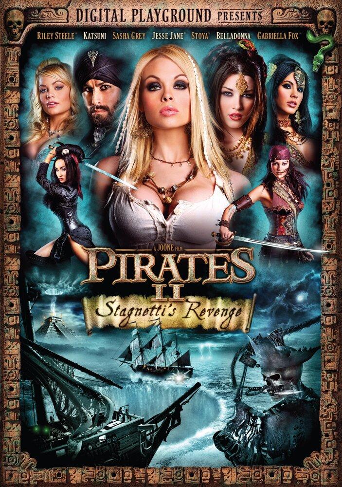 Постер Пираты 2: Месть Стагнетти