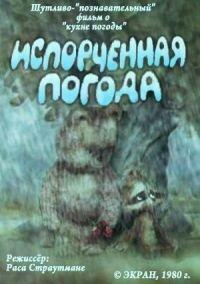 KP ID КиноПоиск 258641