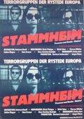 Штаммхайм (Stammheim - Die Baader-Meinhof-Gruppe vor Gericht)