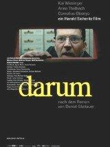Виновный (2008)
