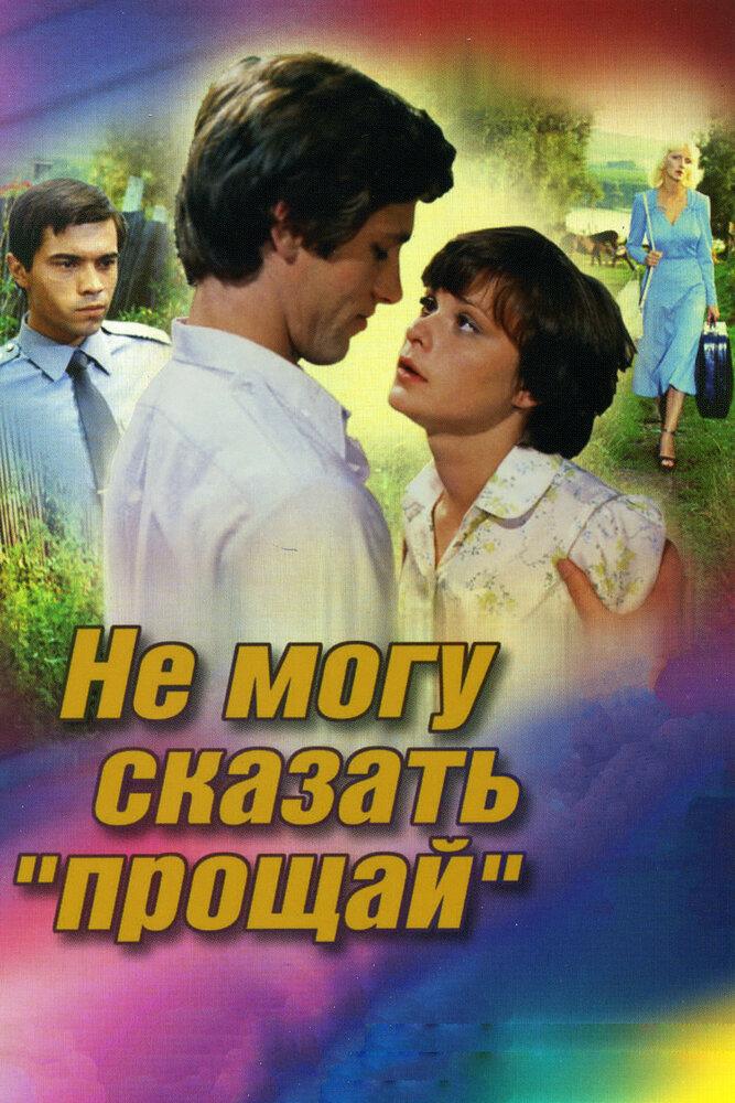 Костёр На Снегу Фильм Скачать.Rar